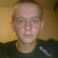 Парень. Ищу девушку для близкого общения в Томске
