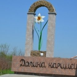 Парень, ищу девушку, очень люблю и хорошо умею лизать, Подольск, Томск